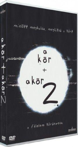 GoreVerbinski,HideoNakata - Kör / Kör 2. - Twin Pack