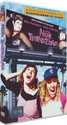 Nők transzban-DVD