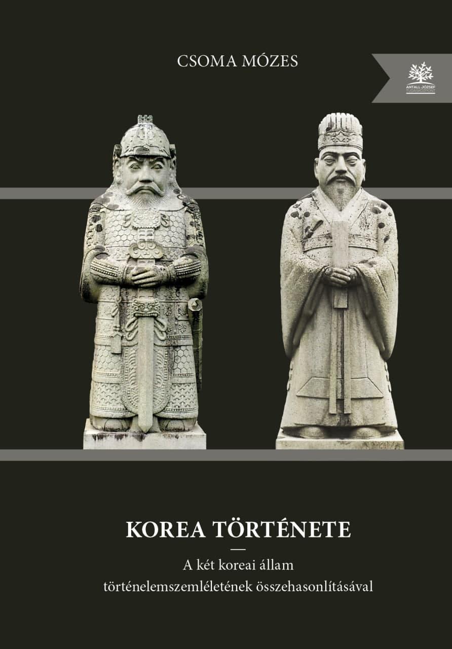 Korea története (bővített kiadás)
