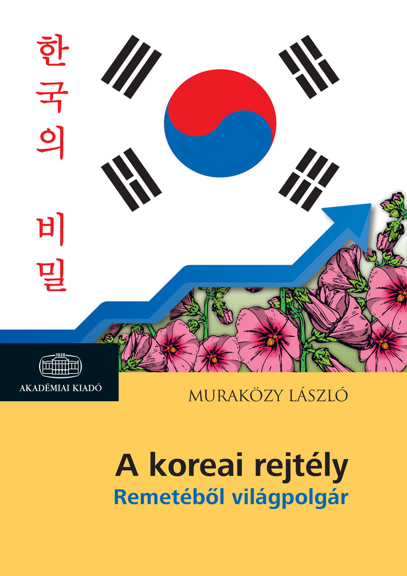 A koreai rejtély