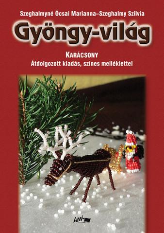 Gyöngy-világ - Karácsony