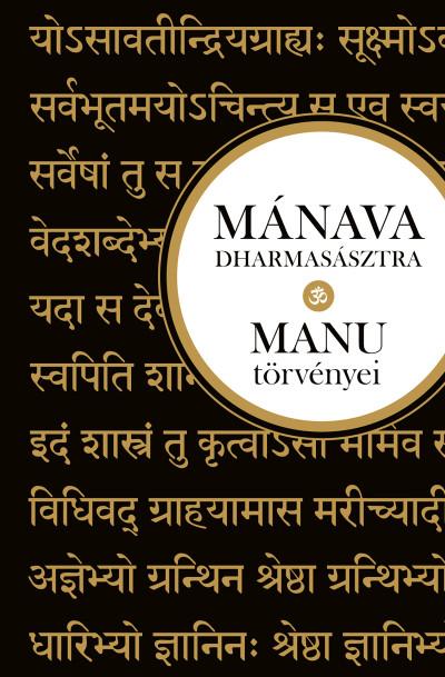 Mánava-dharmasásztra - MANU törvényei hindu szentírás -  pdf epub