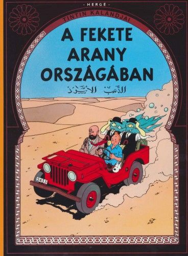 Tintin kalandjai - A fekete arany országában - Hergé |