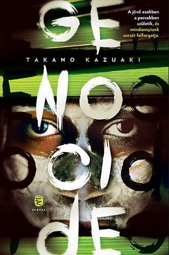 Genocide - Takano Kazuaki |