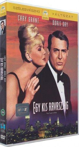 Egy kis ravaszság-DVD