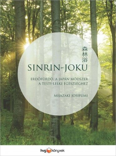 Sinrin-joku - Mijazaki Josifumi pdf epub