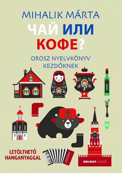 Csáj ili kofe - Orosz nyelvkönyv kezdőknek - Letölthető hanganyaggal