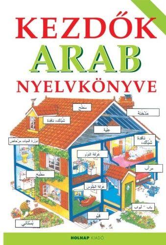 Kezdők arab nyelvkönyve