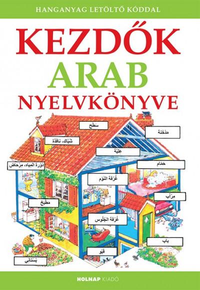 Kezdők arab nyelvkönyve - Hanganyag letöltő kóddal