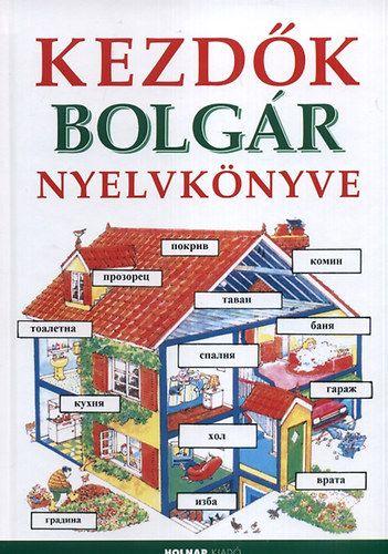 Kezdők bolgár nyelvkönyve