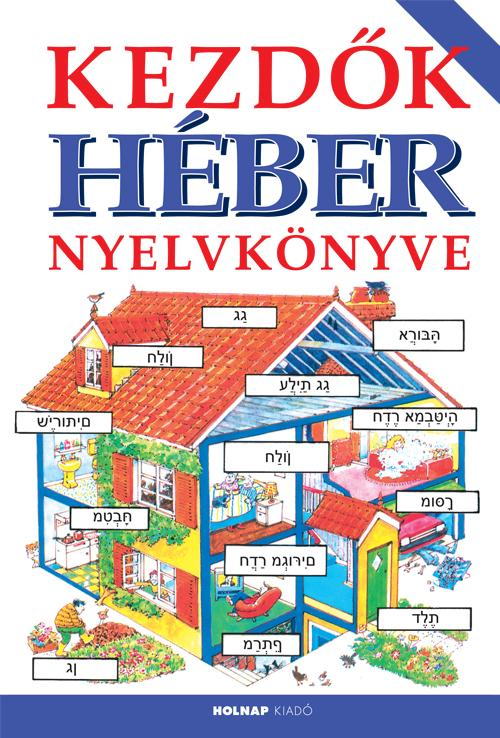 Kezdők Héber Nyelvkönyve