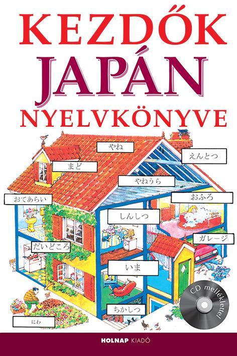 Kezdők Japán Nyelvkönyve CD melléklettel