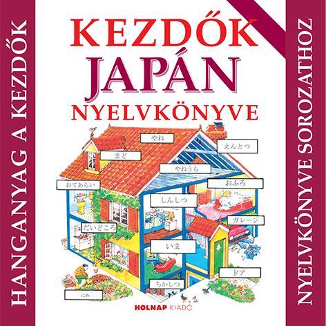 Kezdők japán nyelvkönyve - hanganyag