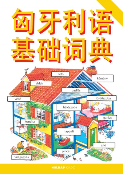 Kezdők Kínai Nyelvkönyve