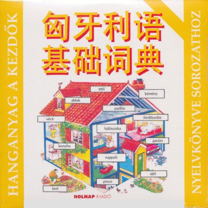 Kezdő magyar nyelvkönyv kínaiaknak - Hanganyag