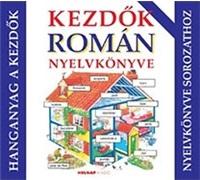 Kezdők Román nyelvkönyve - Hanganyag
