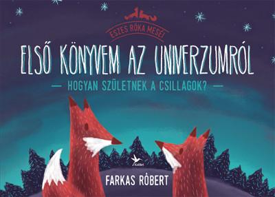 Első könyvem az univerzumról - Hogyan születnek a csillagok?