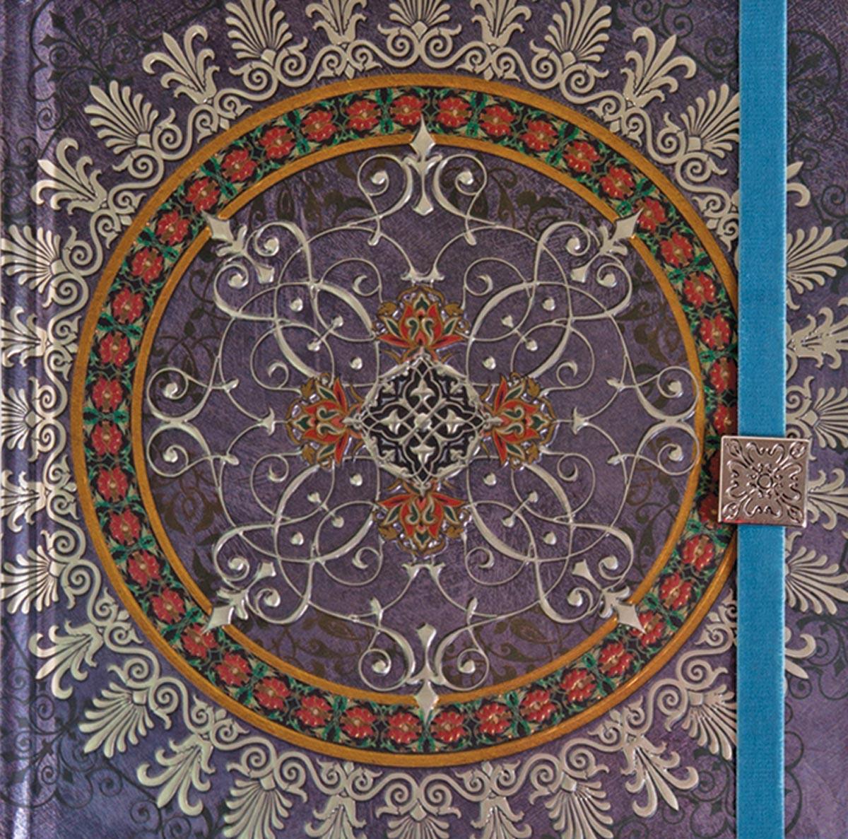 Boncahier - Mandalas - 9018
