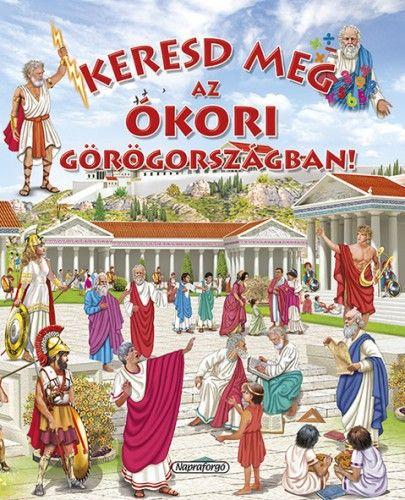 Keresd meg az ókori Görögországban!