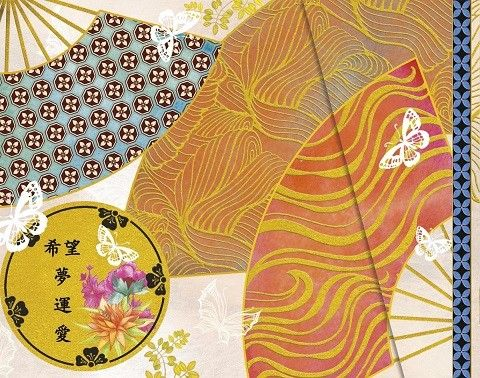 Boncahier - Madame Butterfly - 55807
