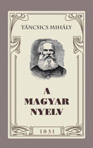 A magyar nyelv