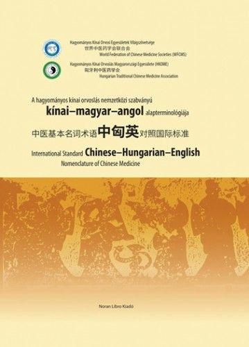 A hagyományos kínai orvoslás nemzetközi szabványú kínai- magyar-angol alapterminológiája