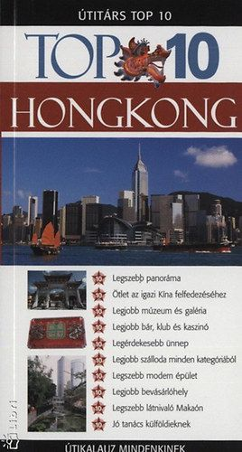 Hong Kong - TOP 10