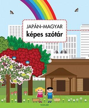 Japán - magyar képes szótár