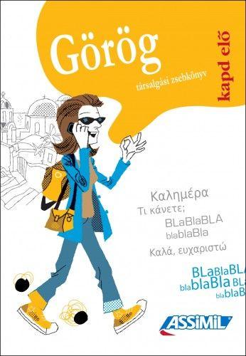 Kapd elő - Görög - J. L. Goussé |