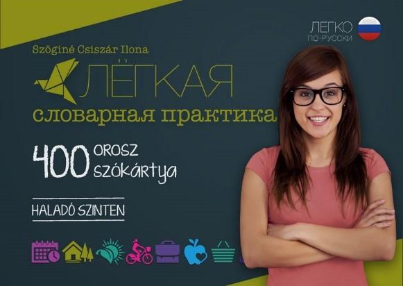 400 Orosz szókártya – Haladó szinten