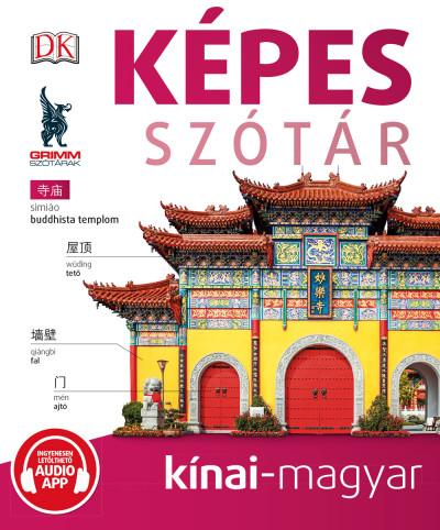 Képes szótár kínai-magyar (audio alkalmazással)