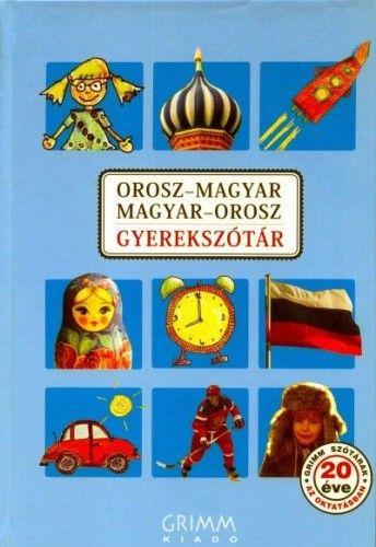 Orosz-magyar, Magyar-orosz gyerekszótár
