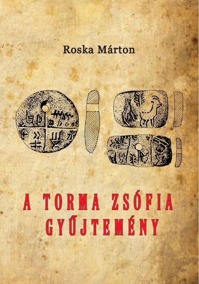 A Torma Zsófia Gyűjtemény