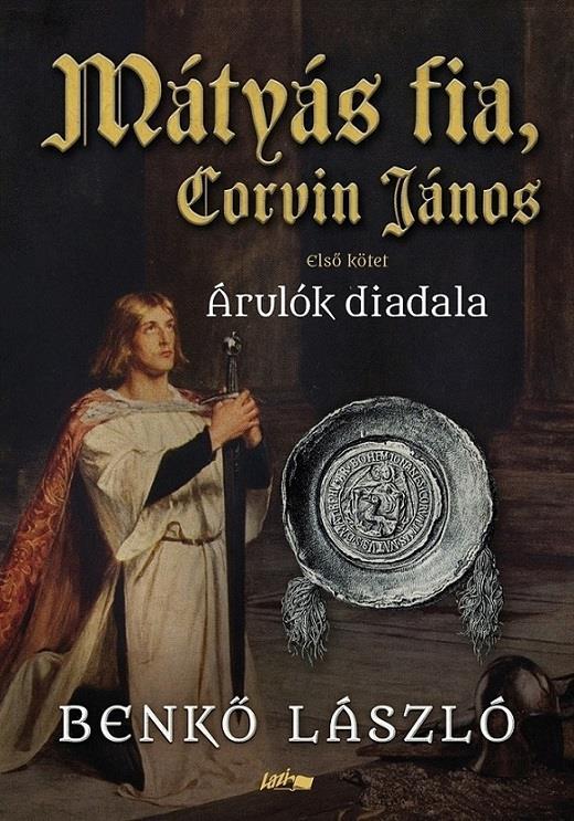 Mátyás fia, Corvin János I.