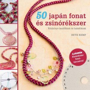 50 japán fonat és zsinórékszer - Beth Kemp pdf epub