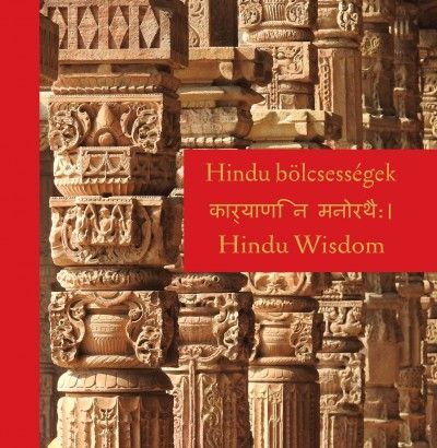 Hindu bölcsességek -  pdf epub