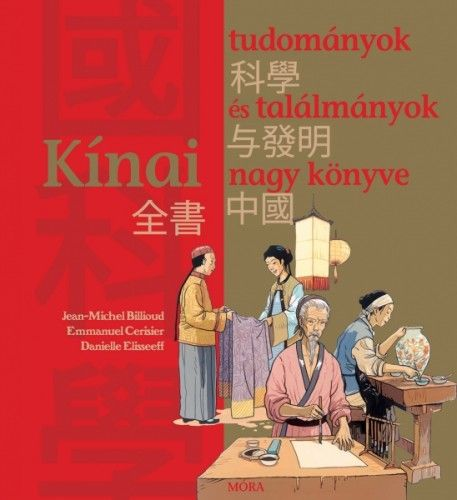 Kínai tudományok és találmányok nagy könyve - Jean-Michel Billioud pdf epub