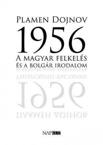 1956 – A magyar felkelés és a bolgár irodalom