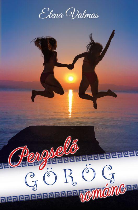 Perzselő görög románc