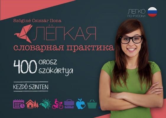 400 Orosz szókártya – Kezdő szinten